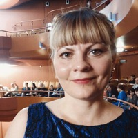 Людмила Почекунина