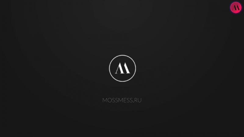MOSSMESS ШОУРИЛ