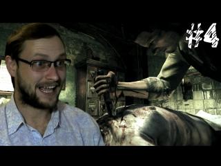 Kuplinov Play – The Evil Within – Я хирург! # 4