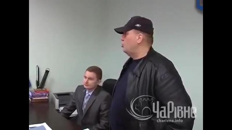 Сашко Белый — Разговор Музычко с прокурором.