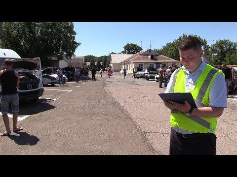 В Донецке возобновляет работу МРЭО № 2