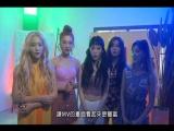 171025 Red Velvet - Red Flavor MV Making (Taiwan)