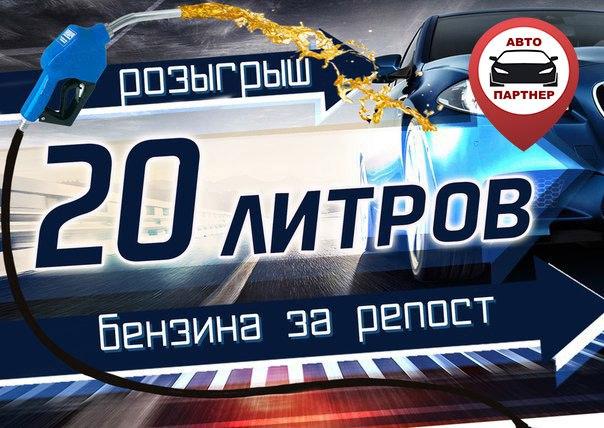 Фото №456268434 со страницы Юрия Долотова