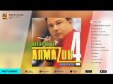 Юрий Алмазов - Четвёртый альбом (Альбом 2004 г)