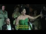 Staatsoper Berlin - Giuseppe Verdi Macbeth (Берлин, 21.06.2018) - Акт I &amp II