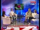Вечер в большом городе с Илоной Восканян на канале Россия24 Тема прямого эфира Фестиваль RostovDon Flower Show 2018