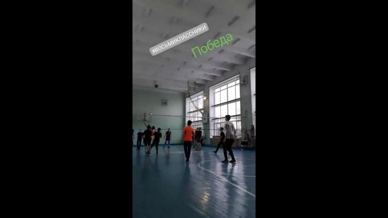 Волейбол 8кл.