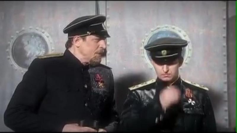 Большая Разница Адмирал