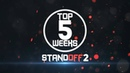 Standoff2 Best plays o week 1
