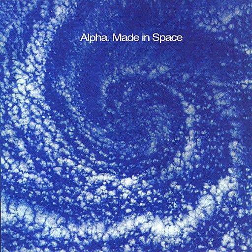 Альфа альбом Made In Space