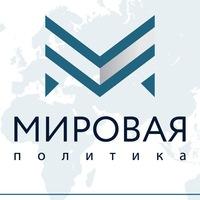 world_policy