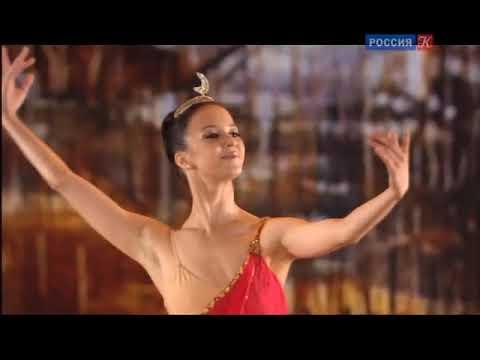 Большой балет Рената Шакирова Кимин Ким Па де де Диана и Актеон из балета Эсмеральда