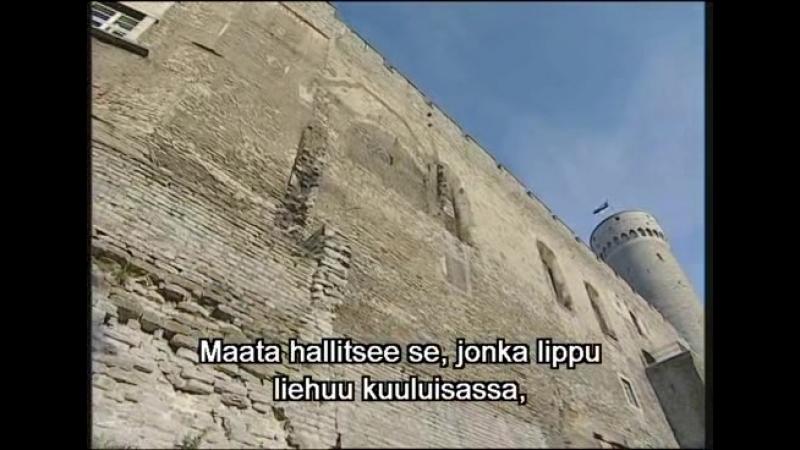 Моя Эстония Minu Eestimaa My Estonia documentary 2005 EST ENG RUSwFINsubs