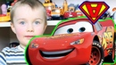 Алекс и его машинки - Герои из мультфильма Тачки 2 : Маквин, Кевин и другие - Супер Алекс