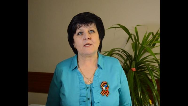 Поздравление председателя Новоселовского районного Совета депутатов