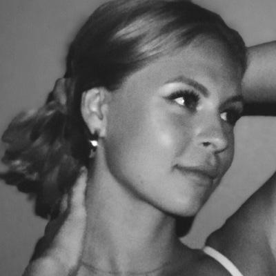Александра Калугина