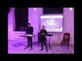 26 ноября 2017 года: Sapphire Dreams Дети Вселенной Выступление на I женском форуме в Москве