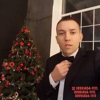 Павел Николаевич