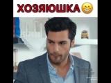 turk.serials.f_1771655450274567690.mp4