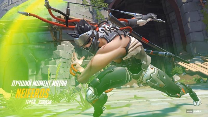 Overwatch - Neiferos - Combat mode activated (Flex)