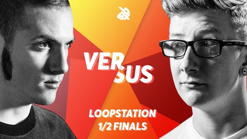 NME vs BALANCE | Grand Beatbox LOOPSTATION Battle 2018 | SEMI FINAL