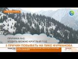 Красоты горного Казахстана