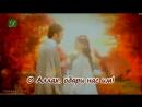 Нашид - Рай. الجنة - محمد وديمة بشار