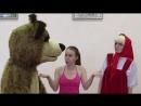 Необыкновенное путешествие Маши и Медведя в страну...