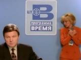 Лев Лещенко и Алена Свиридова - Я прошу тебя простить