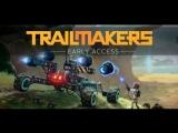 Trailmakers