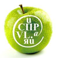 Логотип Литобъединение ИспраВЛяй