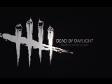 Dead by Daylight - Нормально делай, нормально будет
