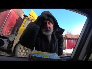 Будённый Анатолий Павлович - русский изобретатель, бомж