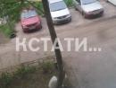 Опять ищут закладки 400 утра Павла Орлова, 2 да ещё и с ножом😱😱😱😱