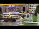 Праздничное открытие фонтанов в Петергофе 2018 Часть 1