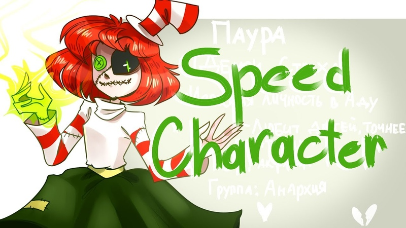 Speed Character- Paura