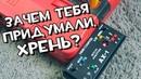 Pixel_Devil • Супер-приблуда для Famicom AX 1 ЗАЧЕМ ОНА НУЖНА