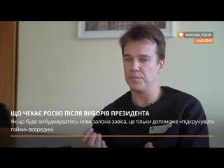 НеВыборы2018. Ксения Собчак - это вопиющий позор российской политики