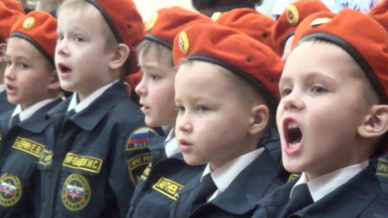 Посвящение в кадеты