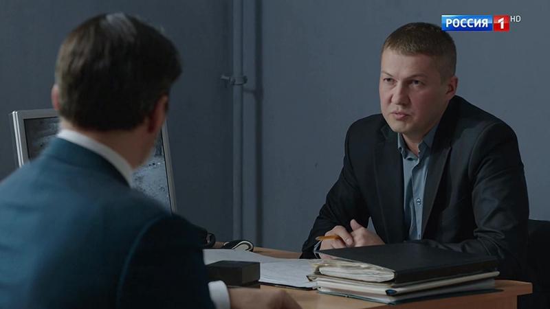 Осколки (11, 14 серии) дознаватель - актер Вячеслав Григорьев