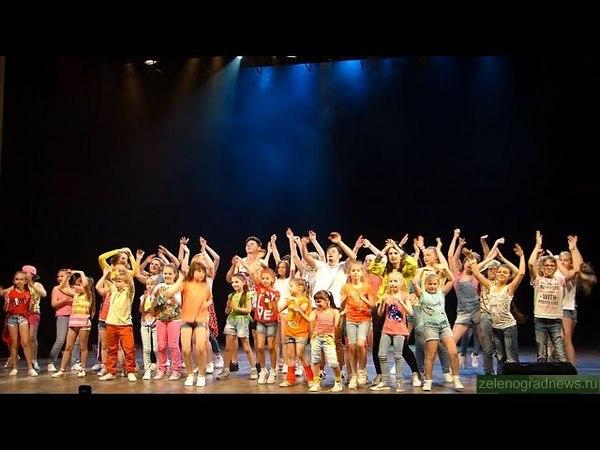Отчетный концерт ансамбля эстрадного танца Галас