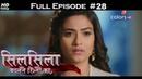 Silsila Badalte Rishton Ka 11th July 2018 सिलसिला बदलते रिश्तों का Full Episode