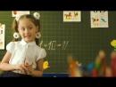 48. Bety Adrian Ursu - Toti copiii.