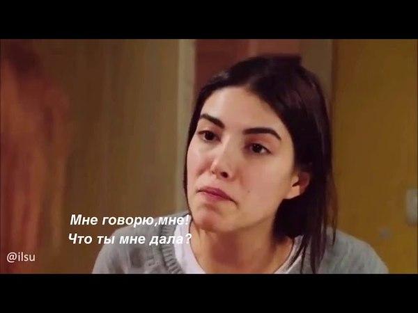 История любви Ягыза и Хазан♥