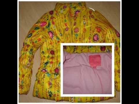 Детская одежда Фаберлик (куртка для девочки, поло и футболка для мальчика)