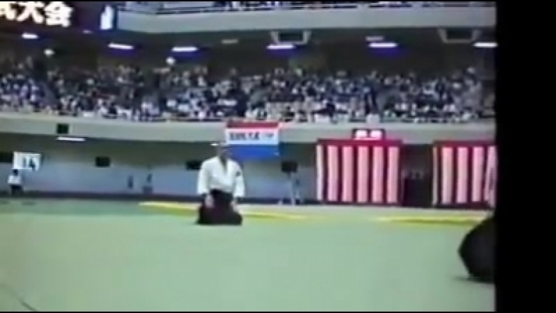 Хироши Изояма Сенсей. Демонстрация Айкидо. 1988 г.