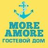 Отдых в Крыму. Заозерное. Жилье