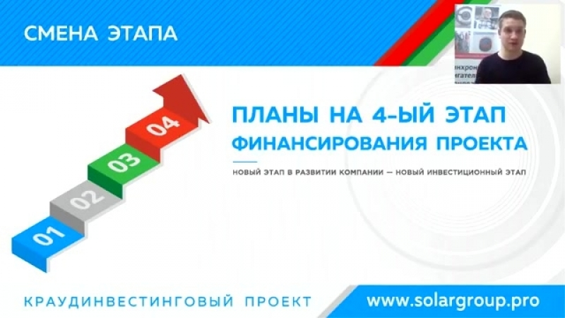 ▶13 Можно ли перевести акции другому партнеру в Проекте Дуюнова l Павел Филиппов