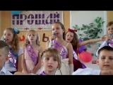 Выпускной Ярославы Песня