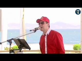 Президент Туркмении рэпер